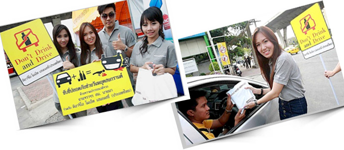 Road Safety 2012 (Giveaway Activity)